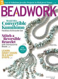 Beadwork-2018-04-05.jpg