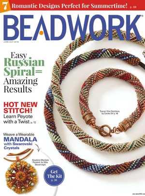 Beadwork-2018-06-07.jpg