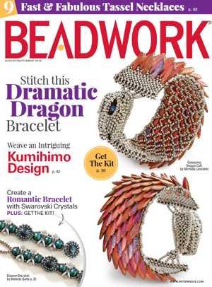 Beadwork-2018-08-09.jpg